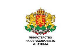 Благодарствено писмо от Заместник-министър на Образованието и науката Таня Михайлова - голяма снимка